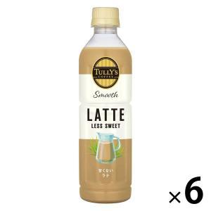 TULLYS COFFEE(タリーズコーヒー) Smooth LATTE (スムース 無糖ラテ) H...