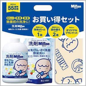 セット内容洗剤Milton哺乳びん・さく乳器・野菜洗い(本体ボトル)750mL 1本洗剤Milton...