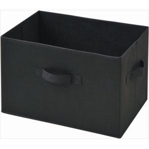 カラーボックスやメタルシェルフの中でも商品単体でも、どこでも使用出来る収納ボックス3個セット。取っ手...