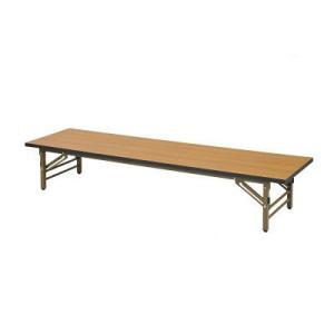 折りたたみ式の会議テーブル。会席用にも便利な高さ33cmの座卓タイプ。スリムな奥行き45cmタイプ。...