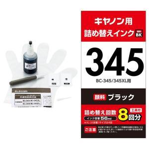 キヤノン用 詰め替えインク エレコム 詰替えインク/キヤノン/BC-345対応/ブラック(8回分) ...