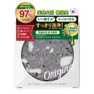 美容大国 韓国発のW洗顔不要の洗顔石鹸です。メイクも落とせて潤いもキープします。界面活性剤不使用で、...
