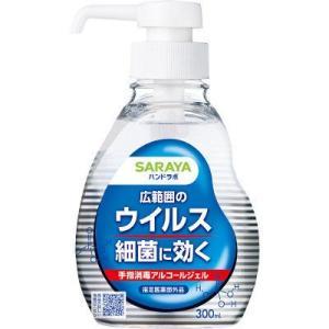 「手指消毒ハンドジェルVS」は、リン酸でpHを酸性にし、有効成分(エタノール)の効果を高めることによ...