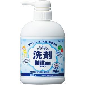 無香料・無着色・無リン、植物性成分だから安心して使えます。泡立ちよくスッキリしっかり洗えます。野菜も...