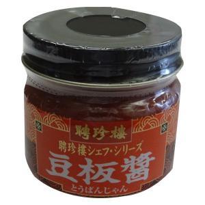 唐辛子に大豆と糀を加え発酵熟成させ、さらに香辛料を加えて風味豊かにした微粒&低塩タイプ。エビチリや麻...