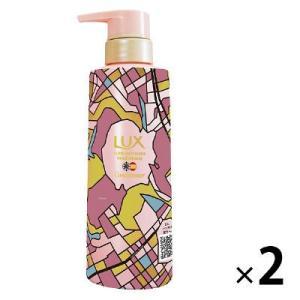 ボトルに描かれているのは、ヴィンテージのステンドグラス風に表現された、バルセロナの地図。さらにスマー...