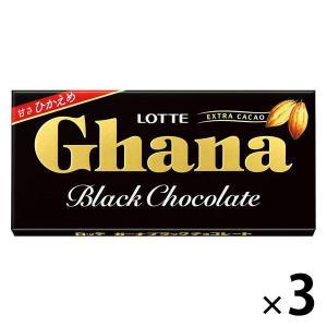 なめらかな口どけとカカオ感の効いたすっきりとした味わいが特徴のガーナブラックチョコレート。持ち運びし...