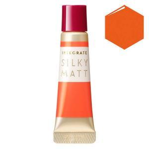 自然な色づきと軽やか質感で、おしゃれな唇を気軽に楽しめるマットリップ。 乾燥を防ぐうるおい成分*(保...