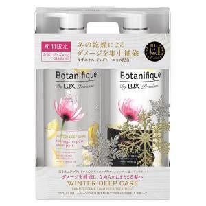 季節の髪の悩みには、季節限定のいいものを芯から温まるようなゆず&ジンジャーの香り100%アンデス産ピ...