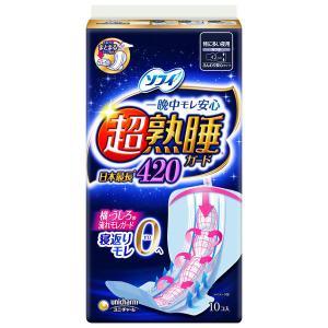 ナプキン 生理用品 特に多い日の夜用 羽つき ソフィ超熟睡ガード420 1個(10枚入) ユニ・チャ...