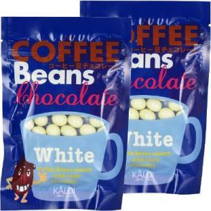 香り高いコーヒー豆を、口溶けの良いホワイトチョコレートでコーティングしました。カリッとした食感と、ほ...