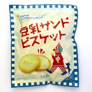 カルディコーヒーファーム カルディオリジナル豆乳サンドビスケット 10枚入×2個の商品画像|ナビ