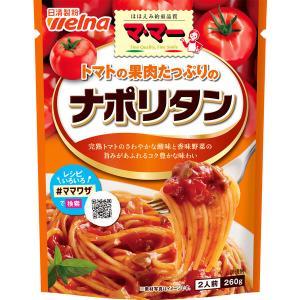 完熟トマトの甘みとじっくり炒めた香味野菜のコク豊かな味わい。 完熟トマトの甘みとじっくり炒めた香味野...