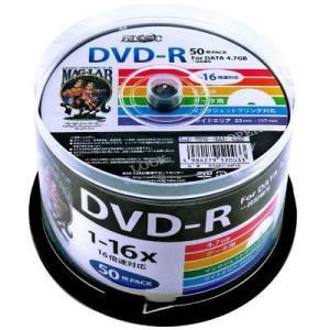 インクジェット印刷対応 DVD-R データ用 16倍速 スピンドルケース入り50枚 磁気研究所 デー...