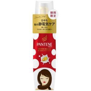 乾燥する髪のうるおいをキープする濃密うるおいキープProビタミン処方アプリコットオイルと美容液入りの...