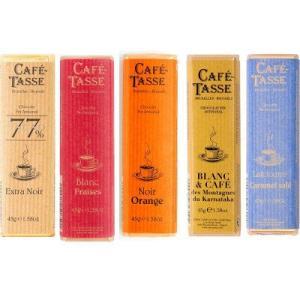 ベルギー製造カフェタッセチョコのカカオ77%、オレンジビターチョコ、塩キャラメルミルクチョコ、ストロ...