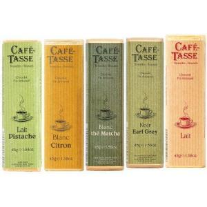 ベルギー製造カフェタッセチョコのアールグレイビターチョコ、ピスタチオミルクチョコ、ミルクチョコ、抹茶...