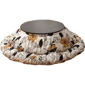 カジュアルなデザインのこたつ布団です。表地には柔らかな肌触りの短毛のマイクロファイバー生地を使用して...