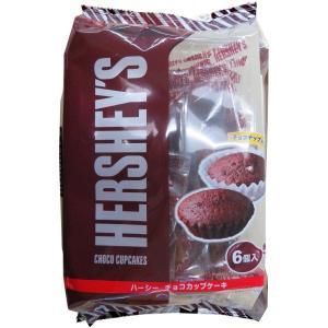 ワゴンセール/THE HERSHEY ハーシー チョコカップケーキ 1袋 チョコレート クッキーサン...