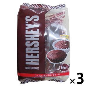 ワゴンセール/THE HERSHEY ハーシー チョコカップケーキ 3袋 チョコレート クッキーサン...
