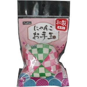日本で作る、国産手づくり。 猫キックやだっこ、まくらにちょうどいいサイズとデザイン。 またたびが中に...