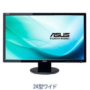 ASUS 24型フルHD (1920x1080)ディスプレイ。1msの高速応答でスクロール時に文字が...