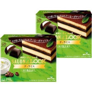 口に入れると、ほろ苦い甘さひかえめコーヒーガナッシュとやさしい甘さの北海道マスカルポーネチーズ入りク...