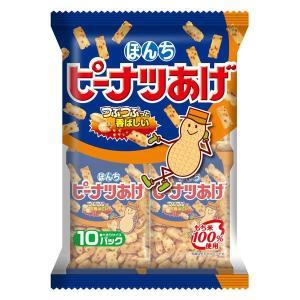 クラッシュピーナツをもち米の生地に練り込み、さっぱりうま塩味で味付けしたサクサク食感が止まらないぼん...