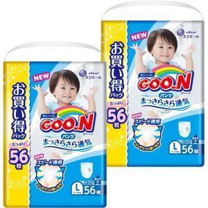 エリエールのベビー用紙おむつ。パンツ Lサイズ。赤ちゃんの肌にやさしいふんわりやわらか素材。日本初メ...