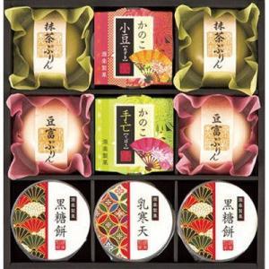 手土産に人気で見た目も鮮やかな和風菓子の詰合せです。 手土産に人気で見た目も鮮やかな和風菓子の詰合せ...