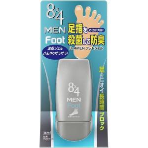 足指を殺菌して防臭足のニオイを長時間ブロックダブルの有効成分(制汗・殺菌成分)が足指の間に密着。足の...