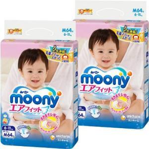 寝返り・おすわりの赤ちゃんにぴったりの紙おむつ。絹のようにきめ細かい極細繊維でふわっと編み上げた新開...