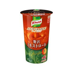 「クノール スープグランデ」は、贅沢に使用した素材をじっくり時間をかけてとろとろに煮込んだ、濃厚で軽...