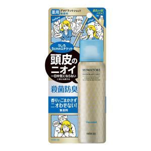 3種の有効成分1で頭皮汗臭まで長時間防臭。2種の殺菌成分2がアブラが多い環境でもニオイ菌をしっかり殺...