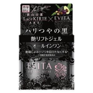 切り絵作家 蒼山日菜さんがエビータのために作りあげた切り絵デザイン。ぷるんとしたつやハリ美肌感へ。と...