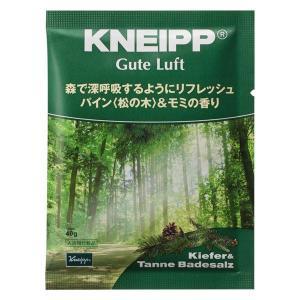森で深呼吸するようにリフレッシュ クナイプ グーテルフト バスソルト パイン&モミの香り 40g ク...
