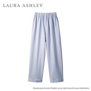 心を落ち着かせる、やさしいカラーの男女兼用患者衣パンツ。LAURA ASHLEY(ローラ アシュレイ...