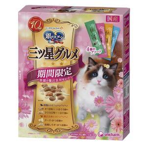 今だけ限定猫ちゃんが喜ぶお魚のおいしさがひと箱に4種類詰まった贅沢なおいしさ。 「銀のスプーン三ッ星...