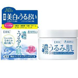 「濃密うるみ肌 薬用美白ワンステップリッチジェル」はこれ1つで洗顔後のパーフェクトなお手入れが完了す...