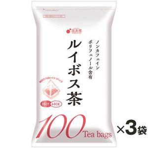 キメ細かい茶葉で茎が少ないプレミアムグレード原料を使用しております。赤橙色の鮮やかな抽出色で味が濃く...