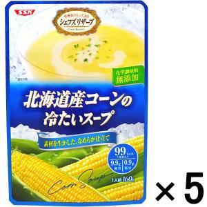 冷蔵庫で袋(レトルトパウチ)のまま冷やすだけ、冷たいコーンのスープです。甘みと風味の強い北海道産スー...