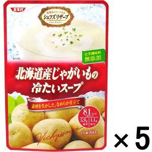 冷蔵庫で袋(レトルトパウチ)のまま冷やすだけ、冷たいじゃがいものスープです。風味が豊かで甘味のあるな...