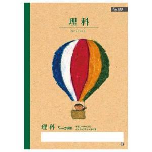 サクラ学習帳 ノート 理科 A4 5mm方眼罫 NP941 サクラクレパスの商品画像|ナビ
