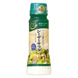日本食品標準成分表2015(七訂)と比較し、糖質を50%オフし、チーズの旨みとアンチョビ風味をきかせ...