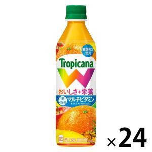 「果実のおいしさ」と「カラダにうれしい成分」が1本で味わえるいいことダブルな果実飲料。オレンジ・レモ...