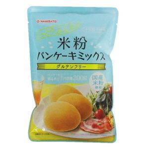 グルテンフリー、米粉で作ったパンケーキミックス粉です。米粉ならではのもっちりしっとりした生地に仕上が...