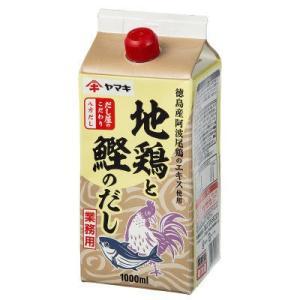 徳島産阿波尾鶏(特定JAS認定地鶏)のコクと宗田鰹節の濃厚なうまみをあわせ、鰹節の香りで風味を付けた...