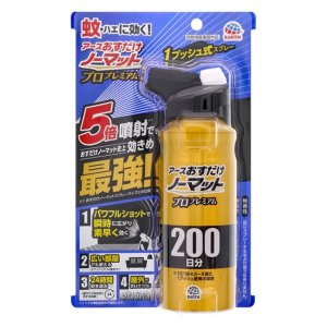 強力5倍噴射(当社従来品比)のパワフルショットで薬剤が瞬時に広がり、蚊を速効駆除する蚊がいなくなるス...