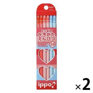 ippo(イッポ)のかきかたえんぴつは、シンプルで書きやすい小学生向け学習用鉛筆です。メーカー調査で...