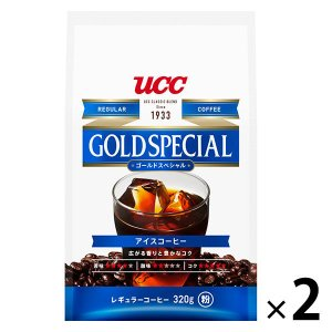 アイスコーヒー用レギュラーコーヒー。広がる香りと豊かなコク。ブラックだけでなくミルクともよく合う味わ...